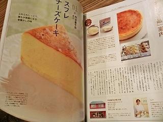 dancyu紹介記事�A20130307