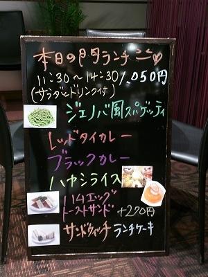 9/8(月)〜9/12(金)