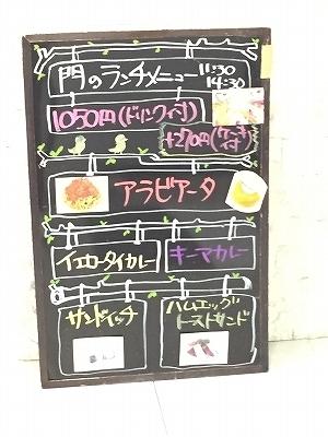 9/14(月)〜9/18(金)