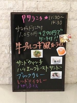 11/10(月)〜11/14(金)
