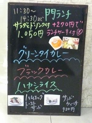 5/11(月)〜5/15(金)
