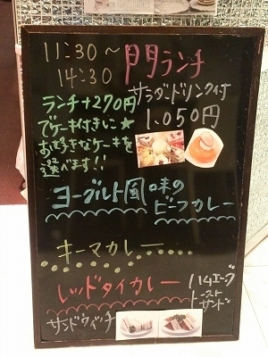 5/18(月)〜5/22(金)