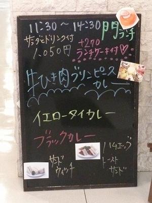 5/25(月)〜5/29(金)