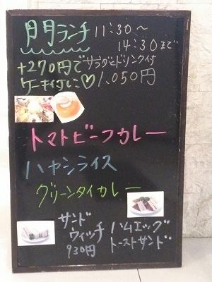 6/1(月)〜6/8(金)