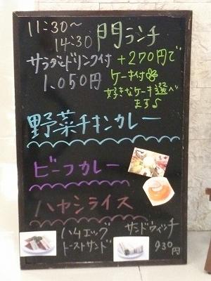 6/8(月)〜6/12(金)