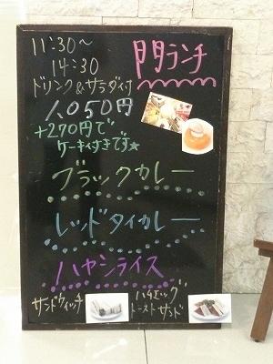 6/15(月)〜6/19(金)