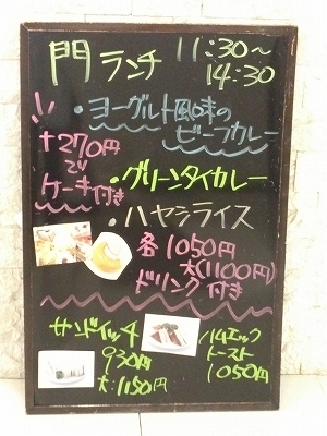 6/29(月)〜7/3(金)