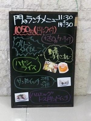 7/21(火)〜7/24(金)