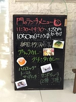 8/31(月)〜9/4(金)