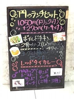 9/7(月)〜9/11(金)