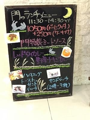 10/5(月)〜10/9(金)
