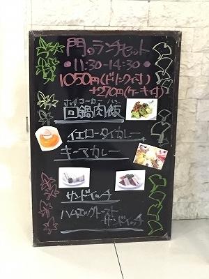 10/13(火)〜10/16(金)