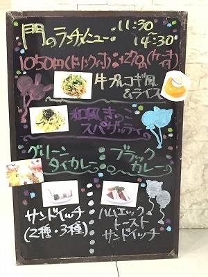 10/19(月)〜10/23(金)