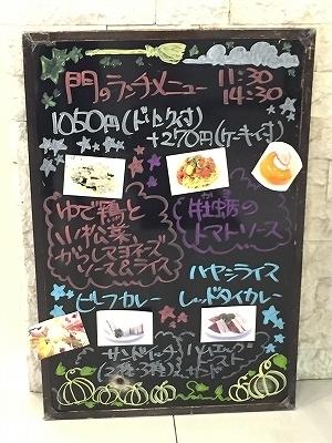 10/26(月)〜10/30(金)