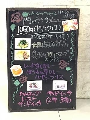 11/16(月)〜11/20(金)