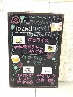 11/24(火)〜11/27(金)