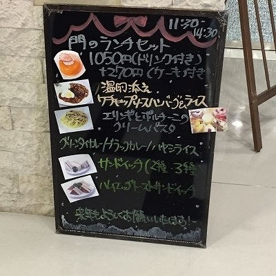 12/21(月)〜12/28(月)