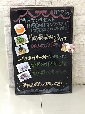 1/4(月)〜1/8(金)