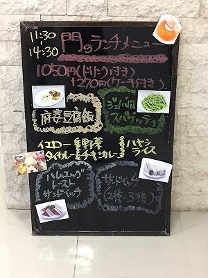 1/12(火)〜1/15(金)