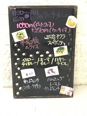 1/25(月)〜1/29(金)