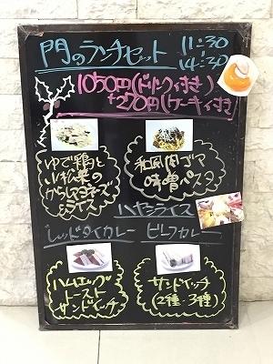 2/1(月)〜2/5(金)