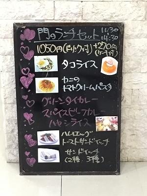 2/8(月)〜2/12(金)