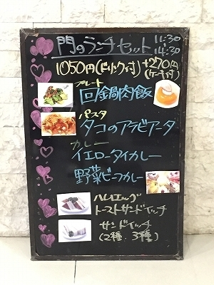 2/15(月)〜2/19(金)