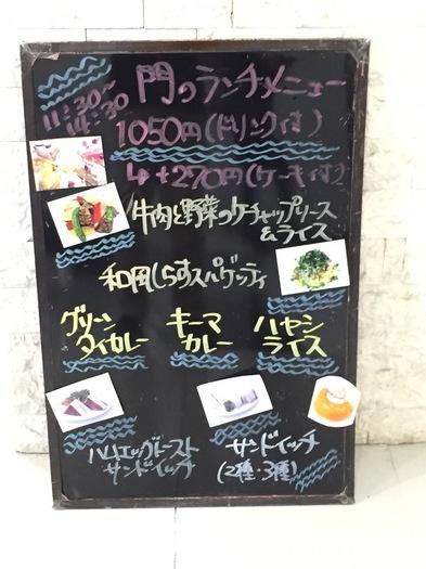 2/29(月)〜3/4(金)