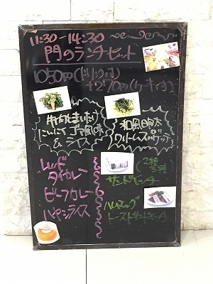 3/14(金)〜3/18(金)