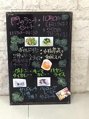 3/22(火)〜3/25(金)