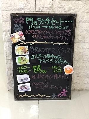 3/28(月)〜4/1(金)