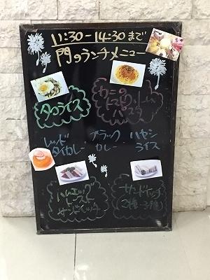 4/4(月)〜4/8(金)