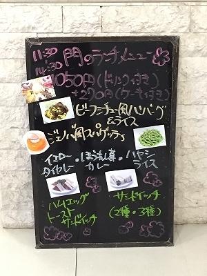 4/18(月)〜4/22(金)