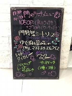 4/25(月)〜5/6(金)