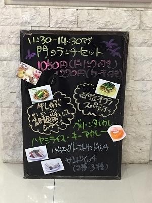 5/9(月)〜5/13(金)