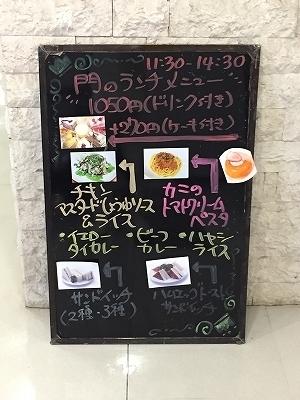 5/16(月)〜5/20(金)