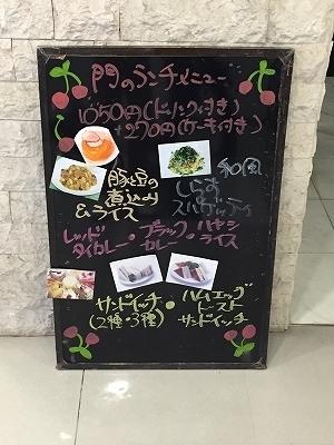 5/23(月)〜5/27(金)