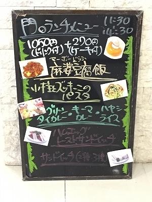 5/30(月)〜6/3(金)