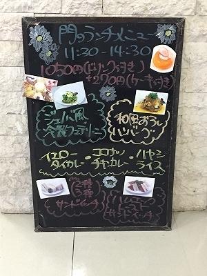 6/6(月)〜6/10(金)