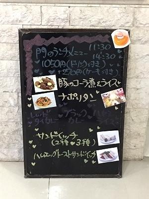 6/13(月)〜6/17(金)