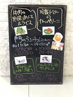 6/27(月)〜7/1(金)