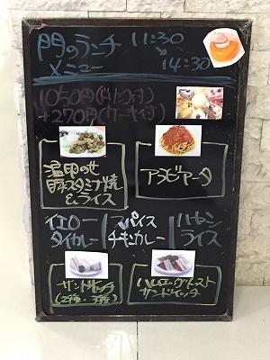 7/19(火)〜7/22(金)