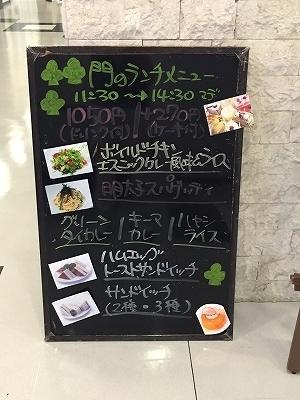 8/1(月)〜8/5(金)