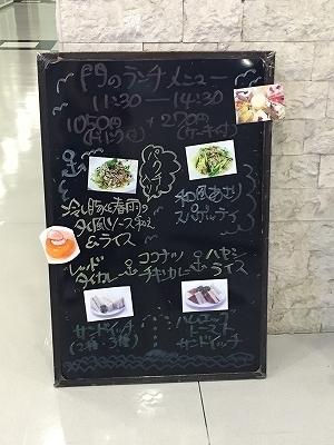 8/22(月)〜8/26(金)
