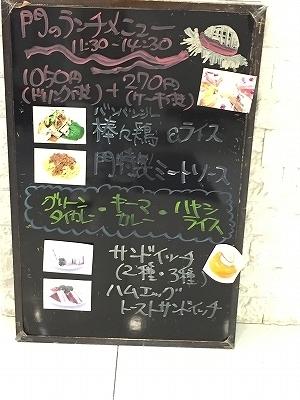8/29(月)〜9/2(金)
