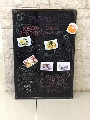 9/26(月)〜9/30(金)