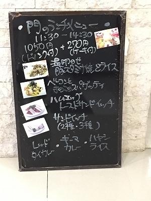 10/31(月)〜11/4(金)