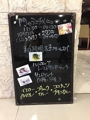 11/7(月)〜11/11(金)