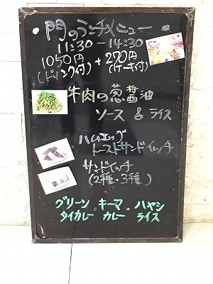 11/21(月)〜11/25(金)