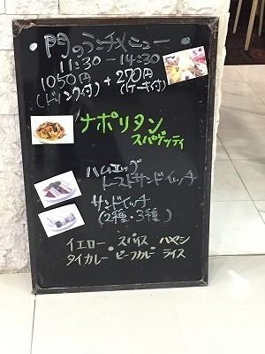 11/28(月)〜12/2(金)